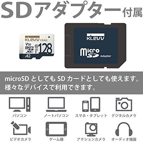 『KLEVV microSDXC 128GB UHS-I U3 V30 A2 読込:100MB/s 書込:80MB/s (最大) Nintendo Switch 動作確認済 K128GUSD6U3-CA』の3枚目の画像