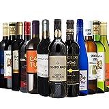 3/9(木)以降順次お届け 金賞受賞ワイン入り お手頃赤・白 ワイン12本セット