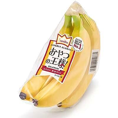 バナナをチェック