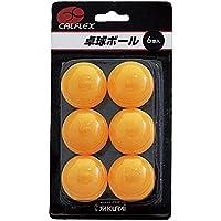 サクライ貿易(SAKURAI) 卓球ボール 6球入り オレンジ CALFLEX(カルフレックス) CTB-006OG
