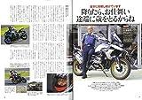 BikeJIN/培倶人(バイクジン) 2019年11月号 画像