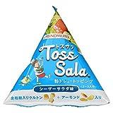 味の素 TossSalaシーザー味 20.8g