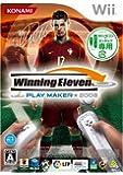 ウイニングイレブン プレーメーカー 2008 - Wii