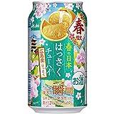 【季節限定】アサヒチューハイ果実の瞬間春限定缶広島産はっさく缶 350ml×24本 [ チューハイ ]