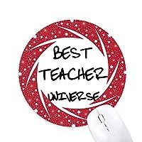 最高の先生は、学生を引用する宇宙 円形滑りゴムの赤のホイールパッド