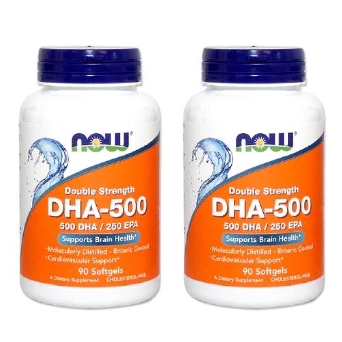補助乳白色争う2個セット 高含有DHA-500 90粒 [海外直送品]