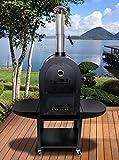 組立出張サービス有!少量の薪で料理可能でECO☆ピザオーブン J83 A-27