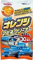 ダイヤケミカル(ダイヤックス) オレンジマルチクリーナークロス 4782