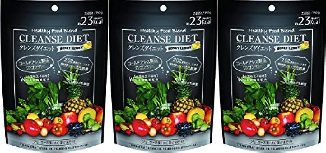 トロピカルタイトルある【3個セット】クレンズ ダイエット ハニーレモン 150g (約25回分)