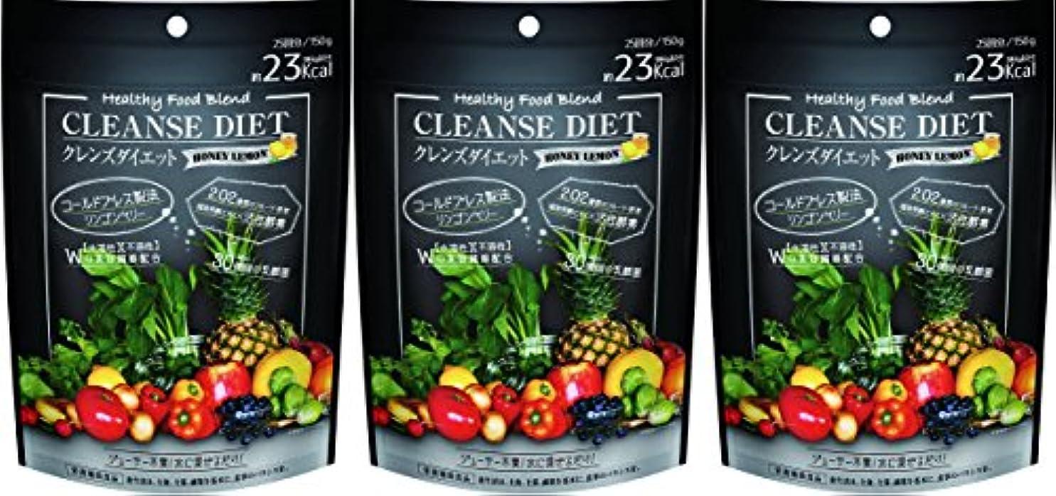 余計なエスカレートクリエイティブ【3個セット】クレンズ ダイエット ハニーレモン 150g (約25回分)