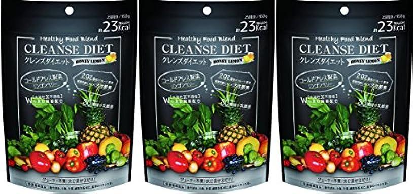 谷バイアス品種【3個セット】クレンズ ダイエット ハニーレモン 150g (約25回分)