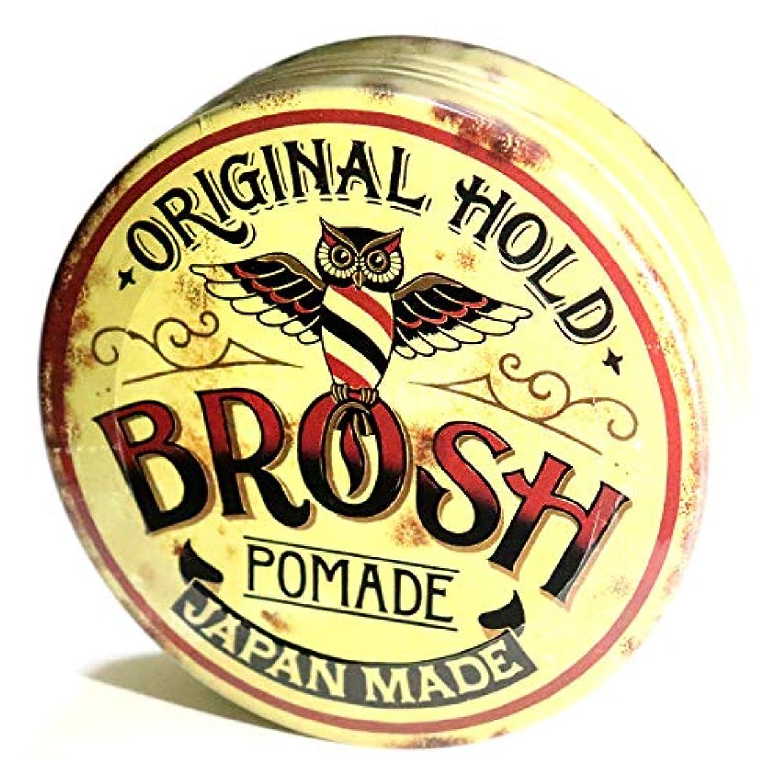 大佐スイス人マスクBROSH (ブロッシュ) BROSH POMADE ORIGINAL HOLD 115g 水性ポマード 整髪料