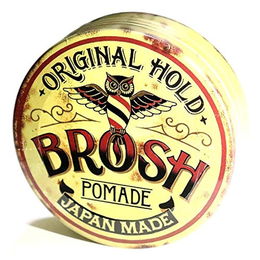野な電球中にBROSH (ブロッシュ) BROSH POMADE ORIGINAL HOLD 115g 水性ポマード 整髪料