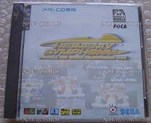 ヘブンリーシンフォニー F-1 1993 【メガドライブ】