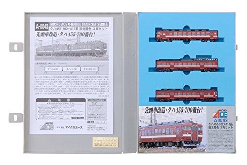 Nゲージ A0043 クハ455-702+413系 旧北陸色 3両セット