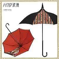 ハイカラ浪漫/傘 パゴダ傘 レディース UVカット 晴雨兼用