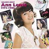 ゴールデン☆ベスト アン・ルイス 1973~1980