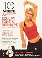 10 Minute Solution: Sculpt Tone & Reshape Kit [DVD] [Import]