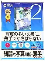 サンワサプライ インクジェット写真用紙・薄手 JP-EK6A4-100