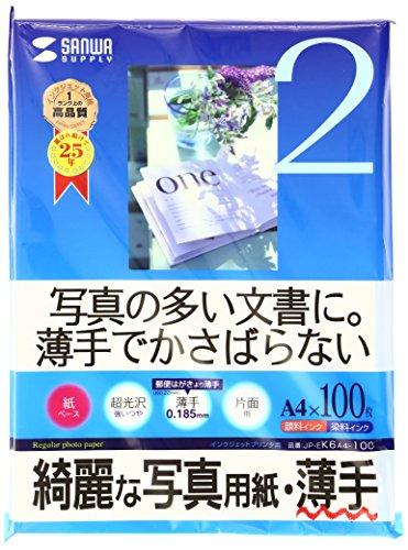 サンワサプライ インクジェット写真用紙・薄手 JP-EK6A...