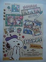 日本生命 ニッセイ クリアファイル スヌーピー ノベルティ HAPPY