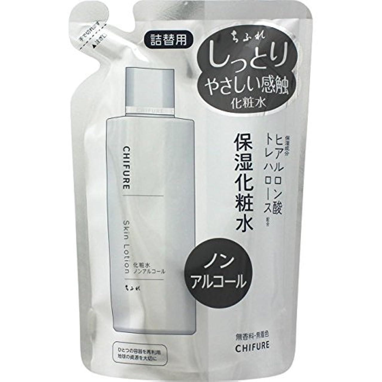 不良品競う漁師ちふれ化粧品 化粧水Nノンアルコールタイプ詰替用 150ml 150ML