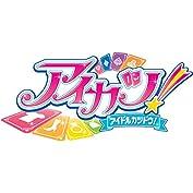 【早期購入特典あり】 TVアニメ/データカードダス 「アイカツ! 」 COMPLETE CD-BOX...