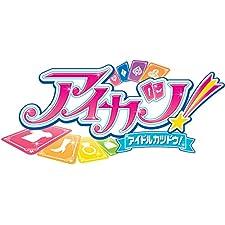 【早期予約特典あり】 TVアニメ/データカードダス 「アイカツ! 」 COMPLETE CD-BOX (完全生産限定) (ポスター付)