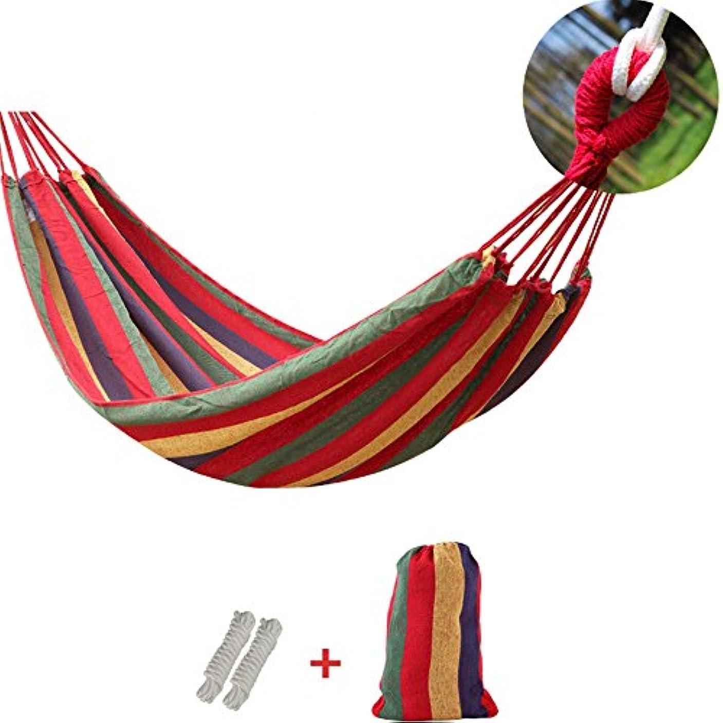驚かす安全サーキュレーションシングルダブル厚いキャンバスハンモック学生寝室吊り椅子多機能クレードル屋外レジャー睡眠ハイキング様々な用途 (サイズ さいず : 赤)