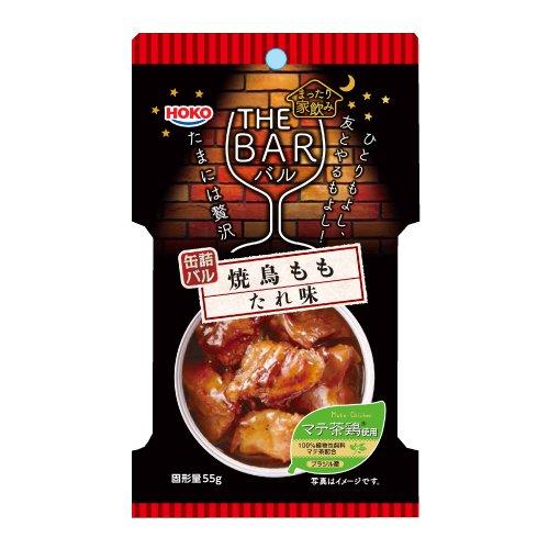 【ええもん削除品】[02 2 025]HOKO THE BAR ( ザ バル ) 焼き鳥 もも たれ味 6缶