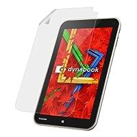 東芝 dynabook Tab VT484  8インチタブレット 用液晶保護フィルム ブルーライトカット率 35%以上! 目に優しいスタイリッシュなグレータイプ