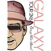 GALAXY TOUR 2K6 神奈川県民大ホール