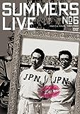 さまぁ~ずライブ6 [DVD]