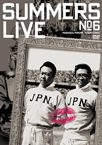 さまぁ~ずライブ6 [DVD]の詳細を見る