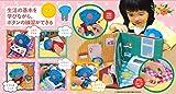 お世話遊びとボタンの練習 ペネロペのおうち ペネロペマスコット付き (布おもちゃキッズ) 画像