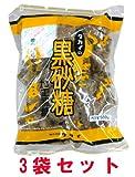 タカイの黒砂糖(加工黒糖)固形3袋セット