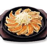 静岡土産 浜松餃子 五味八珍 6箱 ※直送品 (日本 国内 静岡 お土産)