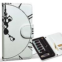 スマコレ ploom TECH プルームテック 専用 レザーケース 手帳型 タバコ ケース カバー 合皮 ケース カバー 収納 プルームケース デザイン 革 時計 白 黒 シンプル 009470