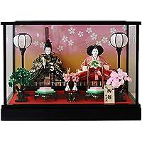 雛人形 ケース入り親王飾り 間口55×奥行28.5×高さ38.5cm ワイン塗枠ガラスケース 3158