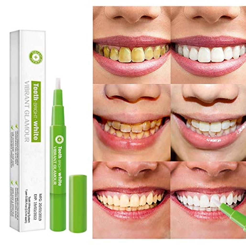 顔料輝く衝撃Falshyvuk 歯の漂白剤 ホワイトニングペンミントの成分安全性 歯の白い漂白剤 携帯便利 瞬間汚れ消しゴムリムーバー 美白ゲル デンタルケア (3g)