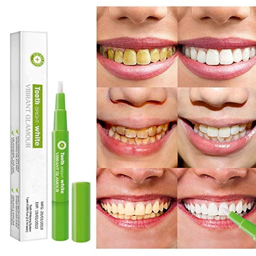 Falshyvuk 歯の漂白剤 ホワイトニングペンミントの成分安全性 歯の白い漂白剤 携帯便利 瞬間汚れ消しゴムリムーバー 美白ゲル デンタルケア (3g)