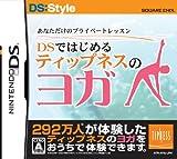 「DSではじめる ティップネスのヨガ」の画像