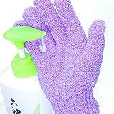 Amazon.co.jpDraxten(TM)1PCSバス手袋はスクラバーエクスフォリエイティングスキンマッサージ風呂シャワーグローブスポンジバスウォッシュスキンバスルームアクセサリー新しいスタイルシャワー