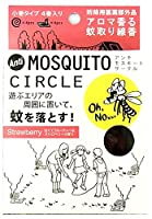 ノルコーポレーション 蚊取り線香 アンチモスキートサークル 4巻 スタンドセット ストロベリーの香り QBZ-1-02