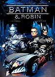 バットマン&ロビン Mr.フリーズの逆襲! (初回生産限定スペシャル・パッケージ) [DVD]