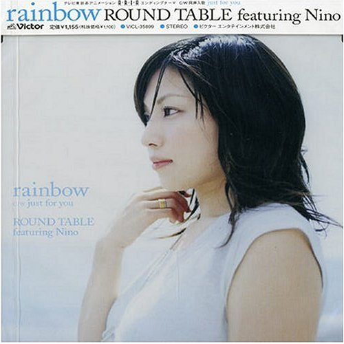 Rainbow / ROUND TABLE featuring Nino