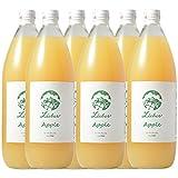 リーバーアップル(Lieber Apple)りんご飲料 美容成分プロテオグリカン配合 6本(1...
