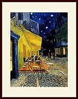 ゴッホ・「夜のカフェテラス」 プリキャンバス複製画・ 額付き(デッサン額/大衣サイズ)