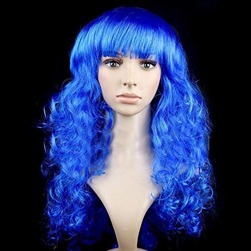 コインまもなくクリエイティブWTYD 美容ヘアツール カラフルな野生のカールアップパーティーのヘッドウェア女性のための波状の長いPETウィッグ