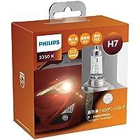 フィリップス ヘッドライト ハロゲン H7 3350K 12V 55W エクストリームヴィジョン 輸入車対応 2個入り PHILIPS X-tremeVision XV-H7-1